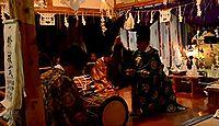 保呂羽山波宇志別神社 - 「霜月神楽」で有名な、中世では修験道の聖地 秋田の式内社