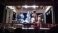大宮神社 千葉県船橋市飯山満町のキャプチャー
