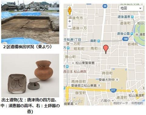 愛媛県松山市の持田本村遺跡で縄文時代晩期(約3000年前)の遺構検出、現地説明会を開催のキャプチャー