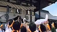 石鎚神社 - 空海ゆかり、西日本最高峰石鎚山に鎮座する、四社からなる石鎚信仰の総本宮