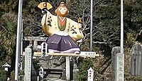 辰水神社 三重県津市美里町家所のキャプチャー
