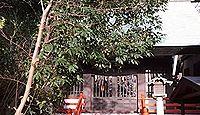 """東山藤稲荷神社 - 将門の乱のきっかけとなった六孫王経基が勧請・創建した""""知恵""""の神"""