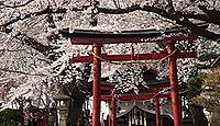 弘前天満宮 - 大正期に全国18位とされた枝垂れ桜、文珠菩薩を併祀する、もとの大行院
