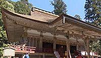 国宝「日吉大社西本宮本殿及び拝殿」(滋賀県大津市)のキャプチャー