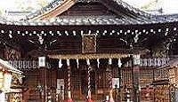 高知八幡宮 - 南北朝期に創建、山内一豊や歴代土佐藩主の崇敬、明治期から町の氏神に
