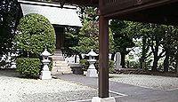 弥生慰霊堂 東京都千代田区北の丸公園内