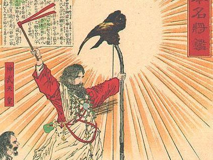 明治時代初期の版画、月岡芳年「大日本名将鑑」より「神武天皇」 - Wikipedia