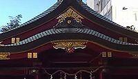 二宮神社 兵庫県神戸市中央区二宮町のキャプチャー