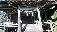 能生白山神社 新潟県糸魚川市能生