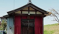 金玉稲荷神社 新潟県新潟市南区鷲ノ木新田のキャプチャー