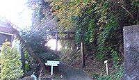 室姫神社 徳島県阿南市新野町入田