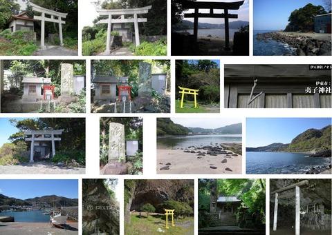 夷子神社 静岡県伊東市川奈のキャプチャー