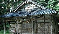 今蔵神社 - 室町期から奉斎されている山田郷の総社、江戸期に炎上、重蔵神社と深い関係
