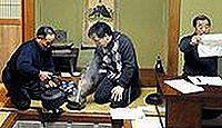 重要無形民俗文化財「上州白久保のお茶講」 - 群馬、神迎えと豊凶を占う茶の習俗