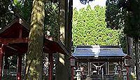 和気神社(霧島市) - 和気清麻呂が神託事件で遠島となったその地に鎮座する神社
