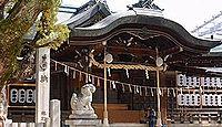 石切剣箭神社 - 神武期に創祀、崇神期に整備、お百度参りや刀剣などが有名、東京分祀も