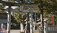 日野八坂神社 東京都日野市日野本町