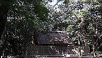 御塩殿神社 - 神宮125社、内宮・所管社 祭祀に不可欠な御塩を外宮にも供給する神社