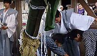重要無形民俗文化財「近江中山の芋競べ祭り」 - 極めて珍しい行事、天下の奇祭とものキャプチャー