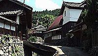 日本遺産「日本国創成のとき―飛鳥を翔(かけ)た女性たち―」(平成27年度)(奈良県明日香村)のキャプチャー
