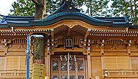 立里荒神社 奈良県吉野郡野迫川村のキャプチャー