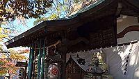 松戸神社 - 水戸光圀の弓矢を折った御神木、宇宙飛行士・山崎直子も祈願、四神の神幸祭
