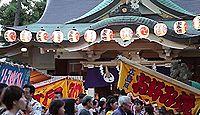 天沼八幡神社 東京都杉並区天沼のキャプチャー