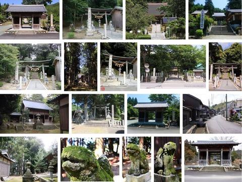 多田神社 福井県小浜市多田のキャプチャー
