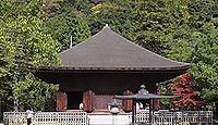 国宝「阿弥陀堂(白水阿弥陀堂)」(福島県いわき市)のキャプチャー