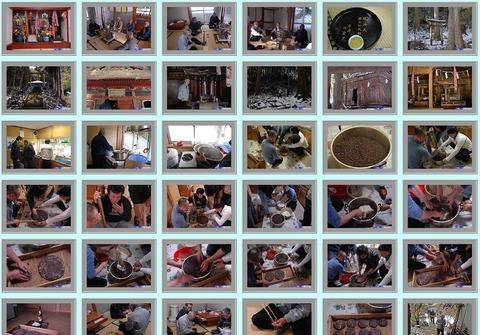 重要無形民俗文化財「山北のボタモチ祭り」 - 豊穣祈願、新潟県に類例がない行事のキャプチャー
