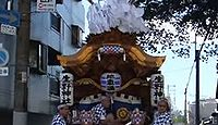 生野神社 大阪府大阪市生野区舎利寺のキャプチャー