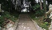 府中八幡神社(府中市出口町) - 備後八ツ尾山城の守護神、元禄期の旧本殿が天満宮社殿