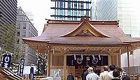 福徳神社 東京都中央区日本橋室町のキャプチャー