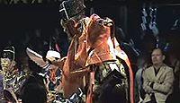 重要無形民俗文化財「奈良豆比古神社の翁舞」 - 三人の翁の立ち合いが特徴的