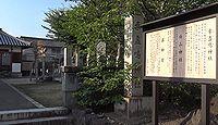 素戔嗚神社 奈良県桜井市三輪のキャプチャー