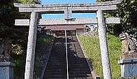 佐志武神社 島根県出雲市湖陵町差海のキャプチャー