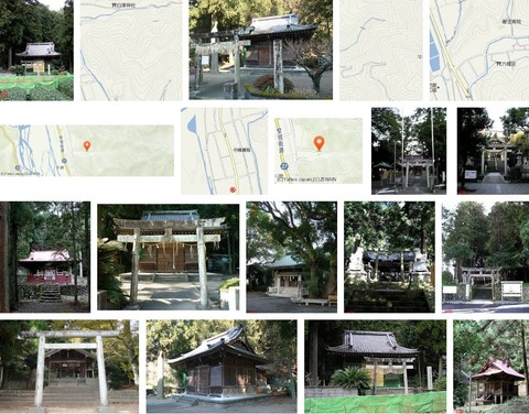 白澤神社 静岡県静岡市葵区牛妻のキャプチャー