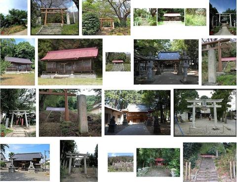 東屋国神社 福島県福島市飯坂町中野のキャプチャー