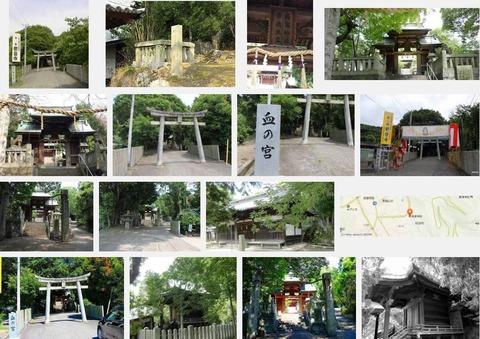 高家神社 香川県坂出市高屋町揚北のキャプチャー