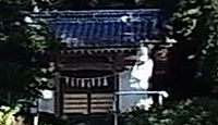 伊波比神社 埼玉県比企郡吉見町黒岩