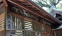 松森天満宮 - 長崎天神、長崎三社の一社、本殿の外囲いの瑞垣の職人尽やクスノキの大樹