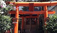 船光稲荷神社 東京都港区南青山のキャプチャー