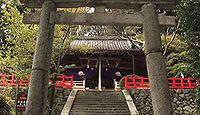 高鴨神社 奈良県御所市鴨神のキャプチャー