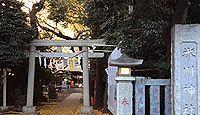 神明氷川神社 東京都中野区弥生町