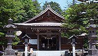 温泉神社 栃木県那須郡那須町のキャプチャー