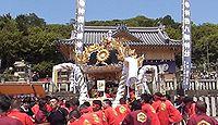神吉八幡神社 兵庫県加古川市西神吉町宮前のキャプチャー