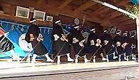 重要無形民俗文化財「吉良川の御田祭」 - 800年近い歴史、子授け祭、日本三大奇祭