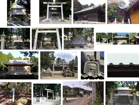 阿志神社 愛知県田原市芦町柿ノ木のキャプチャー