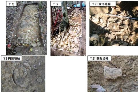 広島県安芸高田市の甲立古墳で、5基の家形埴輪が1列に並べられていたことが明らかにのキャプチャー