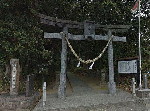 奈古神社 宮崎県宮崎市南方町御供田のキャプチャー